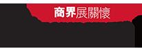 Hong Kong Caring Company