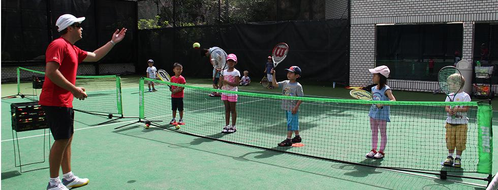 Tennis for kids at Hong Kong Parkview