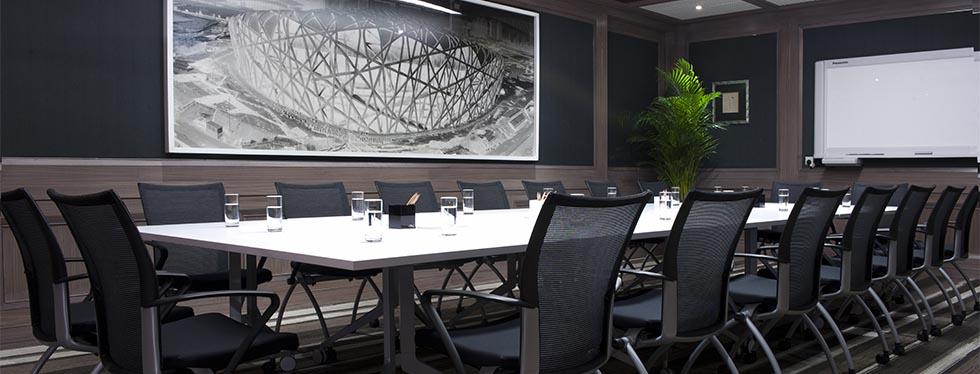 Conference room at Hong Kong Parkview