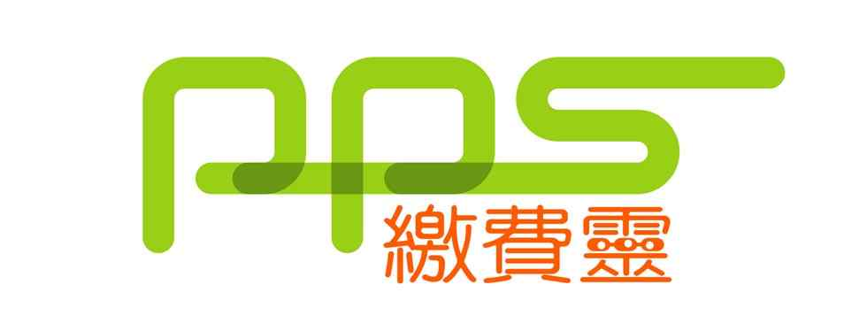 Hong Kong Parkview - PPS