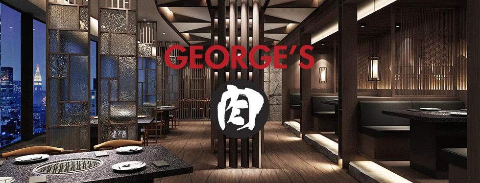 SC_GG_Logo